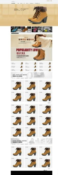 淘宝女鞋装修模版图片