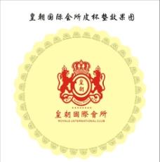 皇朝国际会所皮杯垫图片