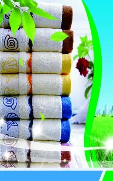 毛巾 广告图片