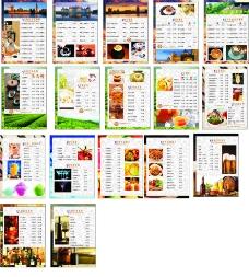 西餐廳菜單圖片