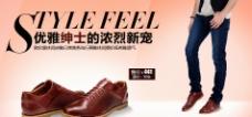 鞋包广告图片