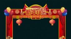 春节门头设计