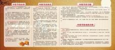 淘宝女装中秋节促销