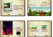 画册 宣传册 楼书 房地产 中式 尚都图片