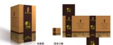 白酒包装盒图片