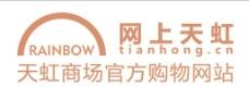 网上天虹logo图片