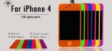 iphone轮播图图片