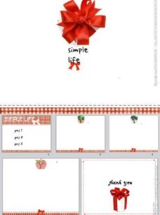 礼物包装ppt模板图片