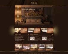 家私网页模板图片