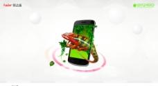 手机网页图片