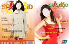 雜志封面圖片