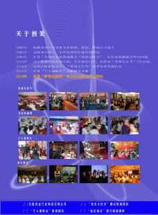 网站手册图片