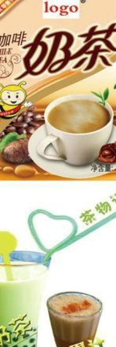 奶茶饮品图片