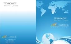 科技公司画册图片