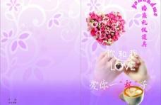 婚庆画册封面图片