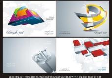 创意画册封面设计模板图片
