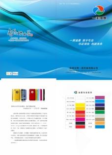 油墨画册 CDRX5