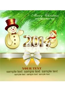 2014年立体字体图片