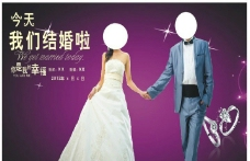 婚庆背景 结婚喷绘图片