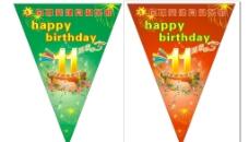 11周年三角旗 周年图片