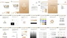 企业VI系统宣传画册图片