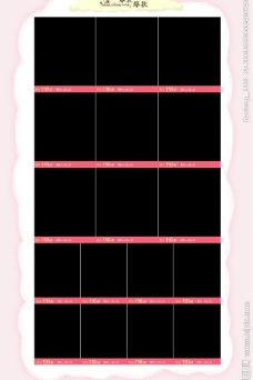 天猫首页装修海报图片
