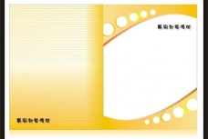 画册封面模板 展板图片