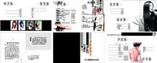美发价目表画册图片