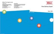 产品 画册 封面图片