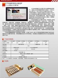 画册内页宣传画设计图片