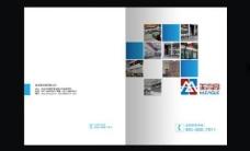 显示屏画册 封面设计图片