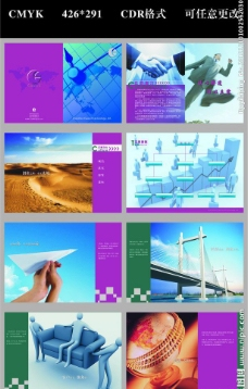 企业画册精美版式图片