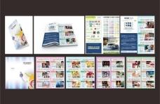 团购广告画册图片