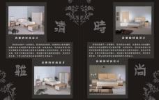 家居画册内页图片