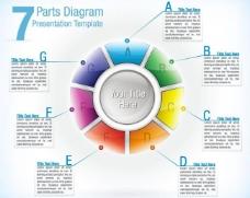 商务企业画册封面设计图片