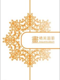 艺术画册封面图片