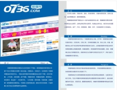网站简介KT板图片