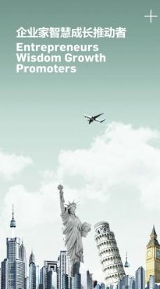企业广告图片