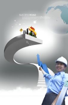 开心的女工程师和旋转楼梯