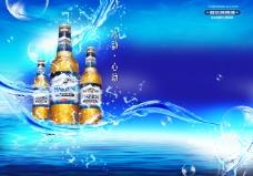 哈尔滨啤酒广告 啤酒 蓝色底图