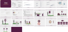 地产标识系统设计方案图片