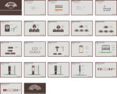 小区标识系统设计方案图片