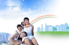 彩虹下的城市和幸福家庭
