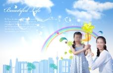 彩虹下拿着风车的母女