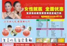 浏阳市协和医院杂志图片