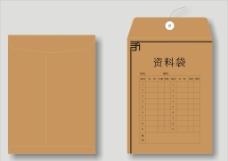 档案袋设计图片