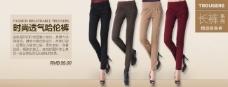 淘宝女裤海报设计背景图片高清PSD下载
