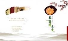 众益达木业公司画册封面图片