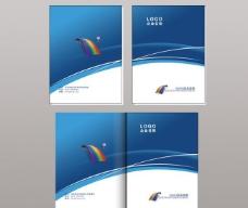 蓝色科技 企业封面封图片