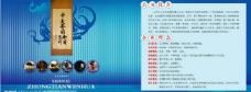 山西中天文化公司画册封面图片